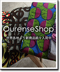 ourenseshop